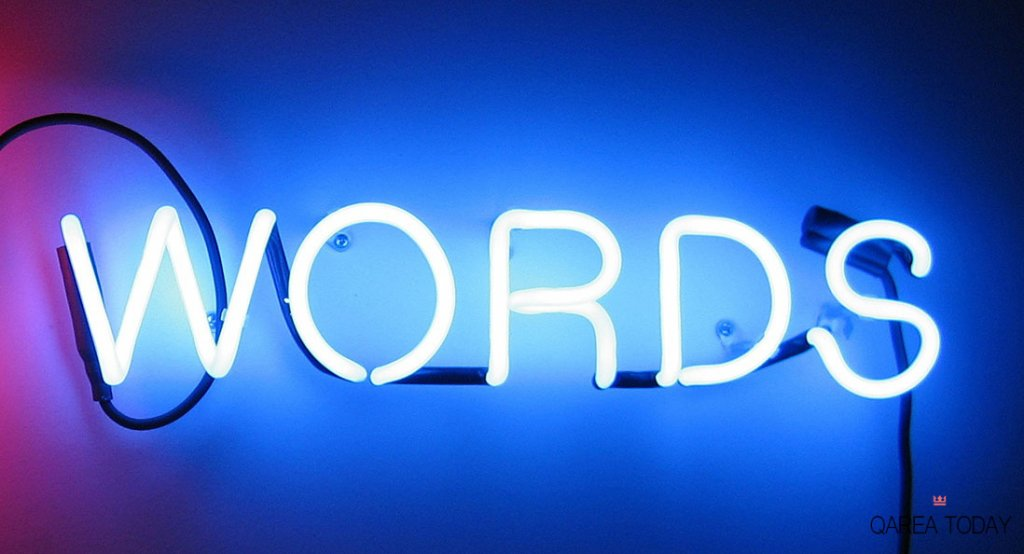 Web Design Psychology Part 2: The Power of Words!
